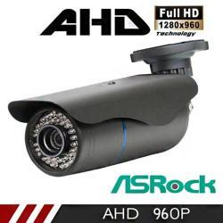 ASRock AHB-4AVIR2