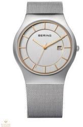 Bering 11938