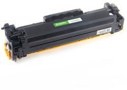 Съвместими HP CF380A