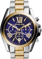 Michael Kors MK5976