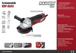 Raider RDP-AG43
