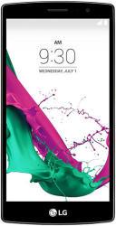 LG G4 BEAT H736P