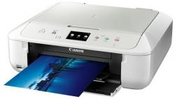 Canon PIXMA MG6851 (0519C026)