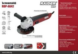 Raider RDP-AG42 (020143)