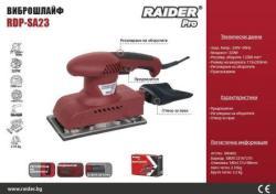 Raider RDP-SA23 (040402)