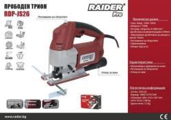 Raider RDP-JS26