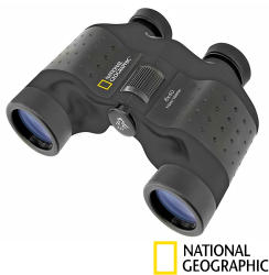 Bresser National Geographic 8x40 (9103500)