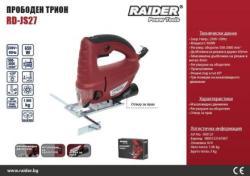 Raider RD-JS27