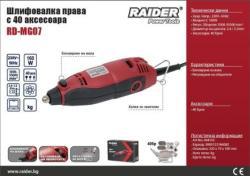 Raider RD-MG07 (044105)