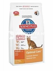 Hill's SP Feline Adult Optimal Care Chicken 5 kg