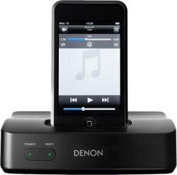 Denon ASD-51N