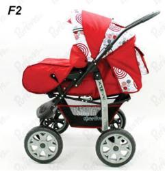 Baby Sportive Kamil