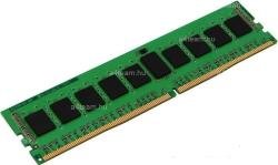 Kingston ValueRAM 8GB DDR4 2133MHz KVR21R15S4/8I