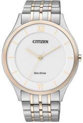 Citizen AR0075