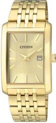Citizen BH1673