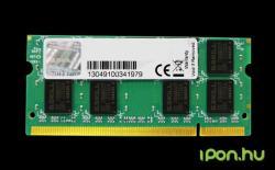 G.SKILL 2GB DDR2 800MHz F2-6400CL5S-2GBSQ