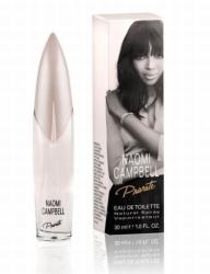 Naomi Campbell Private EDT 15ml