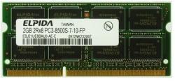 ELPIDA 2GB DDR3 1066MHz EBJ21UE8BAU0-AE-E