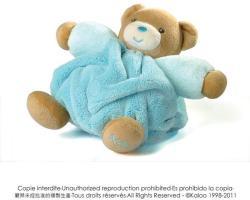 Kaloo Plume Chubby Bear - Puha maci ajándékdobozban 18cm