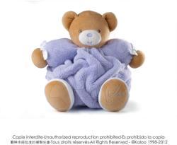 Kaloo Plume Chubby Bear - Puha maci ajándékdobozban 25cm