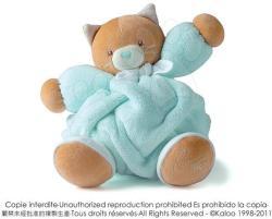 Kaloo Plume Chubby Cat - Puha cica ajándékdobozban 25cm