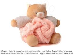 Kaloo Plume Chubby Cat - Puha cica ajándékdobozban 18cm
