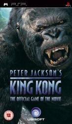 Ubisoft Peter Jackson's King Kong (PSP)