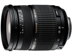Tamron SP AF 28-75mm f/2.8 XR Di LD Asp [IF] Macro (Nikon)