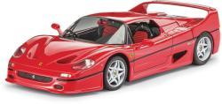 Revell Ferrari F50 (7370)