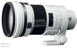 Sony SAL-300F28G 300mm f/2.8 Telephoto Prime Lens