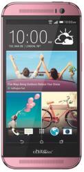 HTC One M8x 16GB