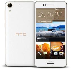 HTC Desire 728 Dual