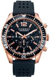 Viceroy 40497