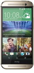 HTC One M8x 32GB