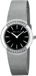 Elixa Beauty E059