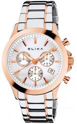Elixa Enjoy E079