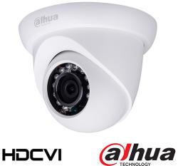 Dahua HAC-HDW2220S