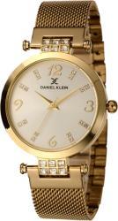 Daniel Klein DK10669