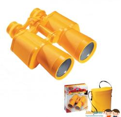 NAVIR Special 50 Yellow - kétcsövű távcső, sárga (N-1020-Y)