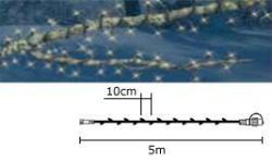 DekorTrend SYSTEM EXPO fehér toldható fényfüzér 5m (KSE 111)