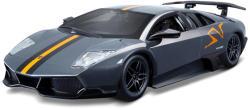 Bburago Lamborghini Murcielago LP670-4 SV China (42020)