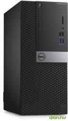 Dell OptiPlex 7040 MT N013O7040MT01_UBU