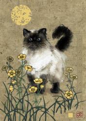 Heye Meadow Cat 1000 db-os (29718)
