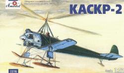 Amodel KASKR-2 7279
