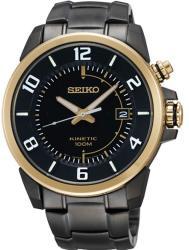 Seiko SKA556