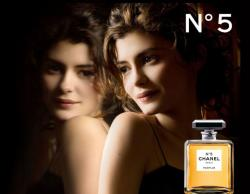 CHANEL No.5 EDP 50ml Tester
