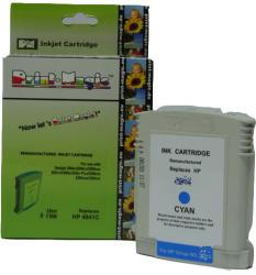 Съвместими HP C4811A
