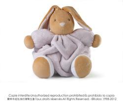 Kaloo Plume Rabbit - Iepuras din moale in ambalaj cadou 25cm