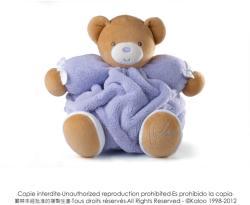 Kaloo Plume Chubby Bear - Ursulet din plus moale in ambalaj cadou 25cm