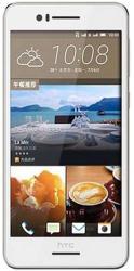 HTC Desire 728X